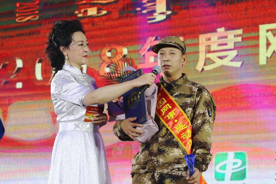 """温暖的力量—— """"中国网事·感动内蒙古""""2018网络人物群像"""